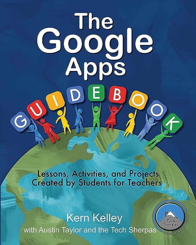 リットル将来の延ばすThe Google Apps Guidebook: Lesson, Activities and Projects Created by Students for Teachers (English Edition)