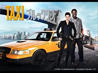 TAXI ブルックリン シーズン1 (字幕版)