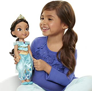 jasmine doll 2018