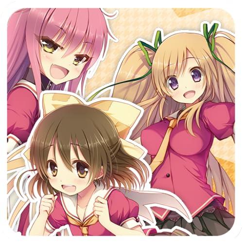 『愛サレるームメイト for Android』の1枚目の画像