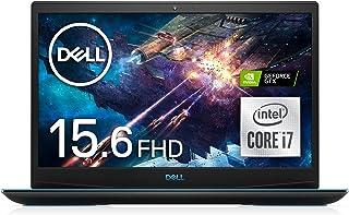 Dell ゲーミングノートパソコン Dell G3 15 3500 ブラック Win10/15.6FHD/Core i7-10750H/16GB/512GB SSD/GTX1650Ti NG38C5A-AWLB