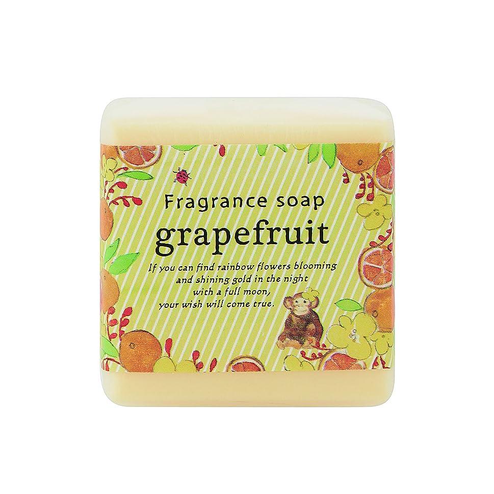 アンティーク提案するリベラルサンハーブ フレグランスソープ40g グレープフルーツ 12個(プチ石けん ゲストソープ シャキっとまぶしい柑橘系の香り)