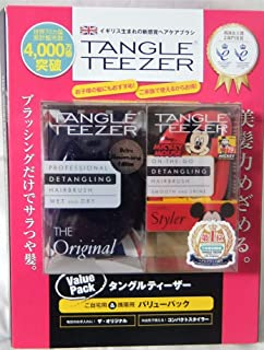 TANGLE TEEZER タングルティーザー 自宅用&携帯用 バリューパック スターリースターリーナイト&ミッキーマウス/レッド