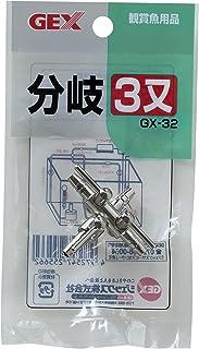 ジェックス GXー32 分岐三又