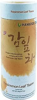 Hankook Tea Persimmon Leaf Tisane, 0.71 Ounce