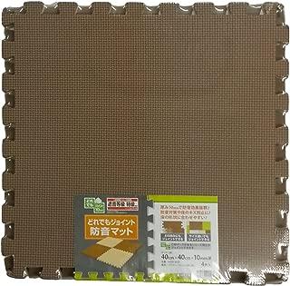 MEIWA 拼接地垫 隔音 4片装 棕色/米色 NJEM-4010