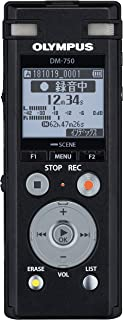 OLYMPUS ICレコーダー VoiceTrek  DM-750 DM-750 BLK 内蔵メモリー4GB MicroSD (議事録、会議録音、証拠録音、取材、インタビュー、高音質録音) DM-750 BLK