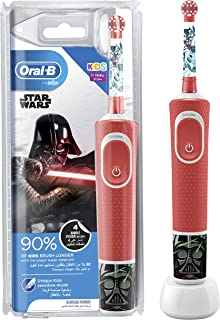 Oral-B Kids Vitality 100 Electric Rechargeable Toothbrush (Star Wars) with UAE 3 pin plug