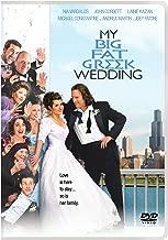 My Big Fat Greek Wedding (DVD)