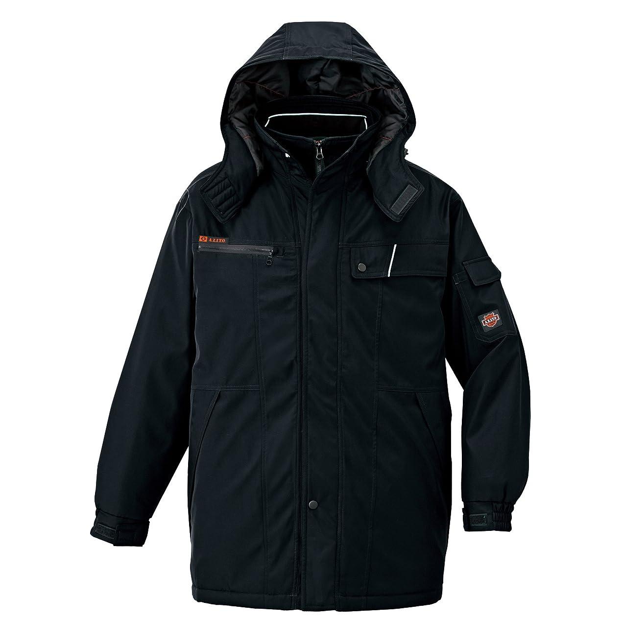卒業そこから赤外線【AITOZ】 アイトス 防風 防寒着 防寒コート (AZ8560) 【SS~6Lサイズ展開】