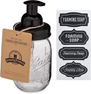 Jarmazing Products Mason Jar Foaming Soap Dispenser - Black - with 16 Ounce Ball Mason Jar - One Pack!
