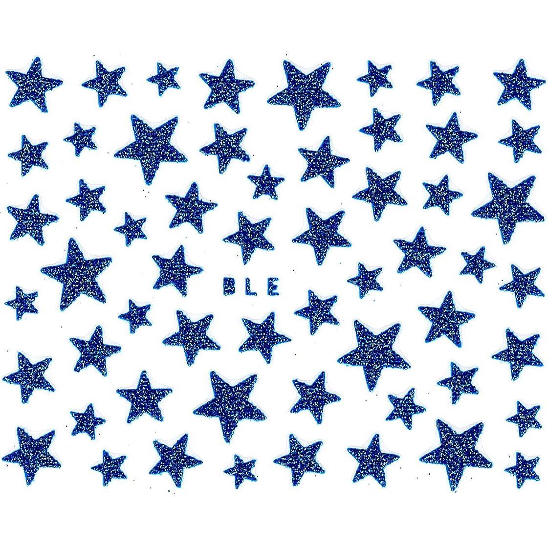 風刺嫉妬ハリウッドネイルシール ラメ スター 星 選べる10種類 (H-06/ブルー)