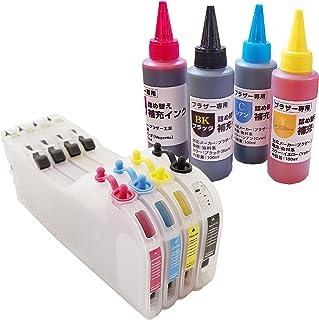 3年保証 ブラザー (BROTHER) LC213 対応 大容量カートリッジ (L)+ 詰め替え インク セット (純正比 黒15倍:カラー25倍) ベルカラー