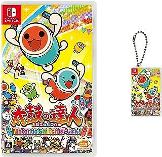 太鼓の達人 Nintendo Switchば~じょん! 【Amazon.co.jp限定】 Nintendo Switch専用カードポケットmini 太鼓の達人 Nintendo Switchばーじょん 同梱