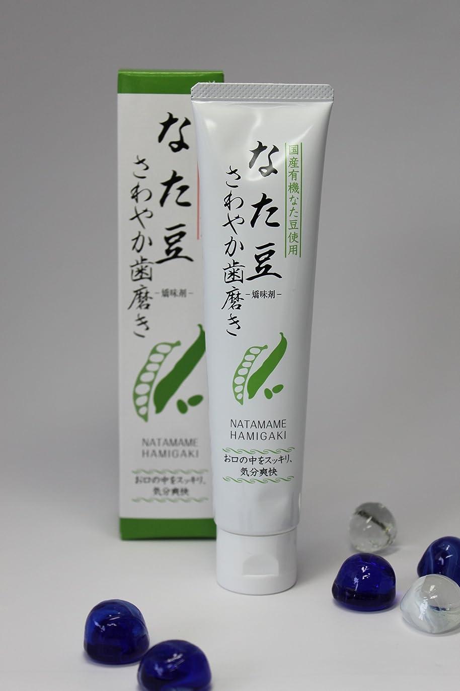 複製するスイス人社会主義アスカ(大阪) なた豆さわやか歯磨き 120g