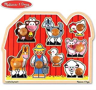 "Melissa & Doug Large Farm Jumbo Knob Puzzle, Colorful Farm Artwork, Extra-Thick Wooden Construction, 8 Pieces, 1.5"" H x 12"" W x 15.5"" L"