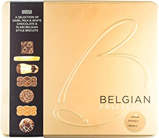 Marks & Spencer / M&S Belgian Collection Biscuits | A Selection of Dark, Milk & White Chocolate & Plain Belgian Style Biscuits Made in Belgium | 1kg/2.2lbs