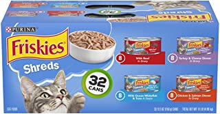 Purina Friskies Gravy Wet Cat Food Variety Pack, Savory Shreds - (32) 5.5 oz. Cans