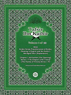The Qur'an With Tafsir Ibn Kathir Volume 1 0f 10: Surah 1: Al-Fatihah (The Opening), Verses 1-7 To Surah 3: AL-I-'imran (The Family of 'Imran), Verses 1-92