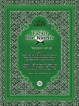 The Qur'an With Tafsir Ibn Kathir Volume 1 0f 10: Surah 1: Al-Fatihah (The Opening), Verses 1-7 To Surah 3: AL-I-'imran (The Family of 'Imran), Verses 1-92