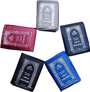 6 Pcs Mini Pocket Portable Travel Prayer Praying Rug Mat Namaz Carpet Islamic Muslim Gebetsteppich Musallah Foldable Waterproof Salah Slalat Sajadah Sajda Sajjadah Gift Ramadan Eid