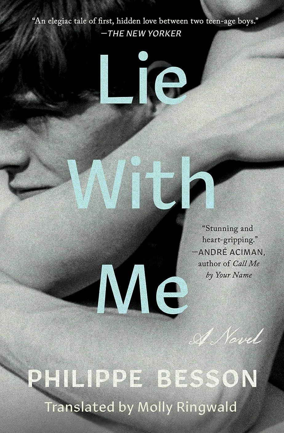パトワ薄める各Lie With Me: A Novel (English Edition)