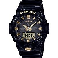 Casio XL Series G-Shock Quartz 200M WR Shock Resistant Resin Men's Watch