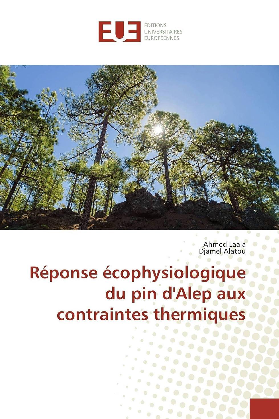 債権者派手ソフィーRéponse écophysiologique du pin d'Alep aux contraintes thermiques