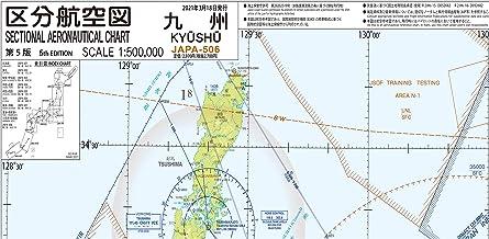 区分航空図 JAPA-506 第5版