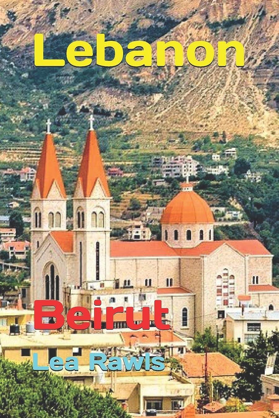 翻訳者分割デコードするLebanon: Beirut (Photo Book)