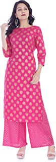 Ishwar Women's Cotton Salwar Suit