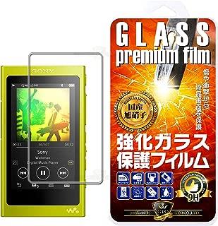 【GTO】SONY WALKMAN ウォークマン NW-A30シリーズ / NW-A40シリーズ NW-A35 NW-A35HN NW-A36HN NW-A37HN NW-A45 NW-A45HN NW-A46HN NW-A47 NW-A40 NW-A30 強化ガラス 国産旭ガラス採用 強化ガラス液晶保護フィルム ガラスフィルム 耐指紋 撥油性 表面硬度 9H 0.33mmのガラスを採用 2.5D ラウンドエッジ加工 液晶ガラスフィルム
