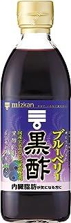 ミツカン ブルーベリー黒酢 500ml ×2本 機能性表示食品