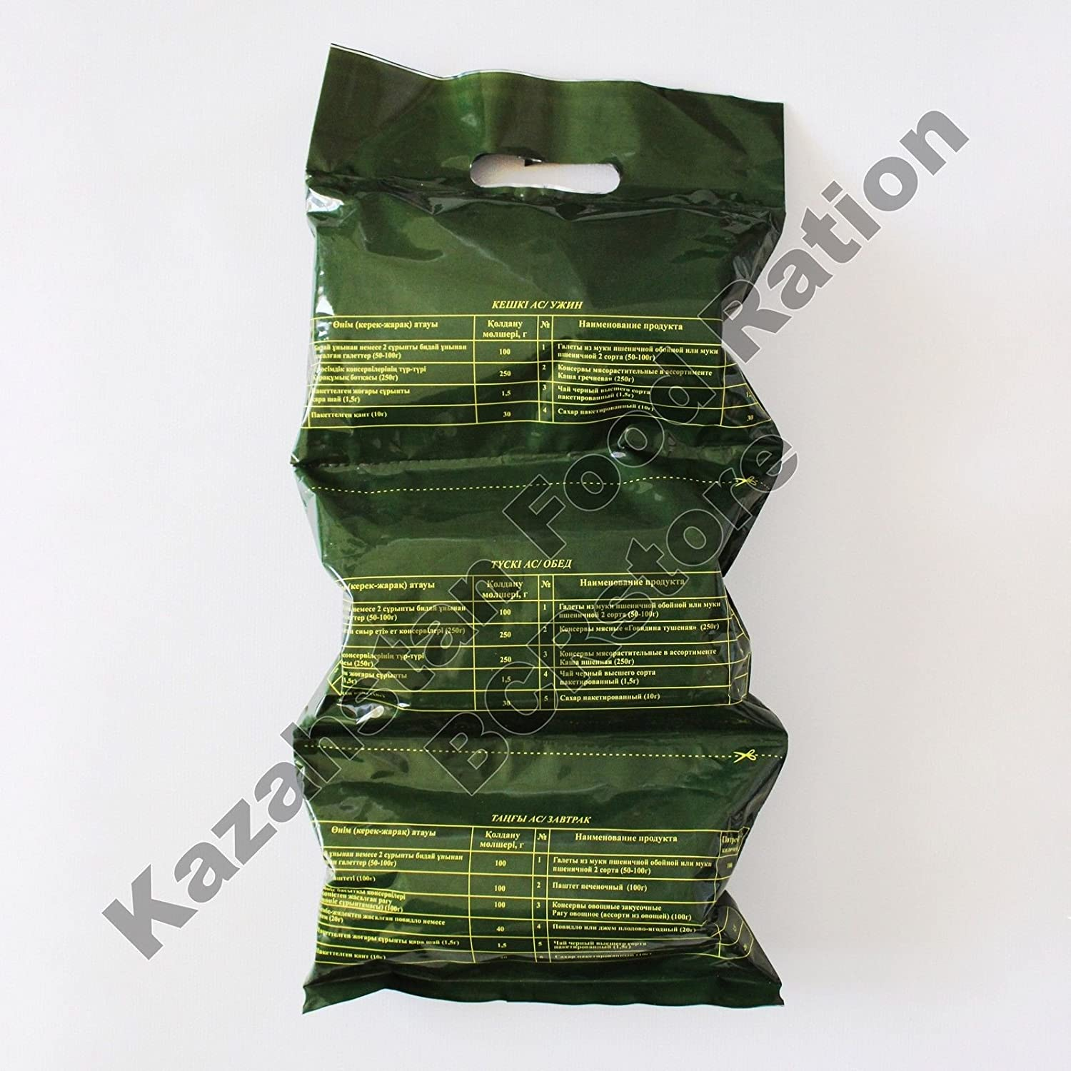 Kazakhstan Army MILITARY MRE (DAILY FOOD RATION PACK) Emergency Food  1,7kg