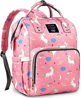 کوله پشتی کیسه ای پوشک MiGer برای مامان بابا ، کیف های مادربزرگ ، ظرفیت بزرگ کیف دستی کیف پوشک بچه Unicorn برای دختران پسر (صورتی)
