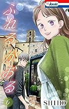 表紙: ふれるかおる【おまけ描き下ろし付き】 6 (Love Jossie) | SHIHO