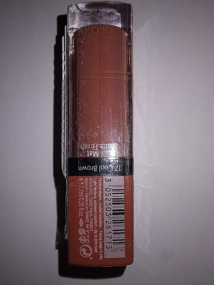顕著それる小さいBOURJOIS バージョンベルベットの口紅171デポ液体口紅。