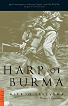 Harp of Burma (Tuttle Classics) (English Edition)