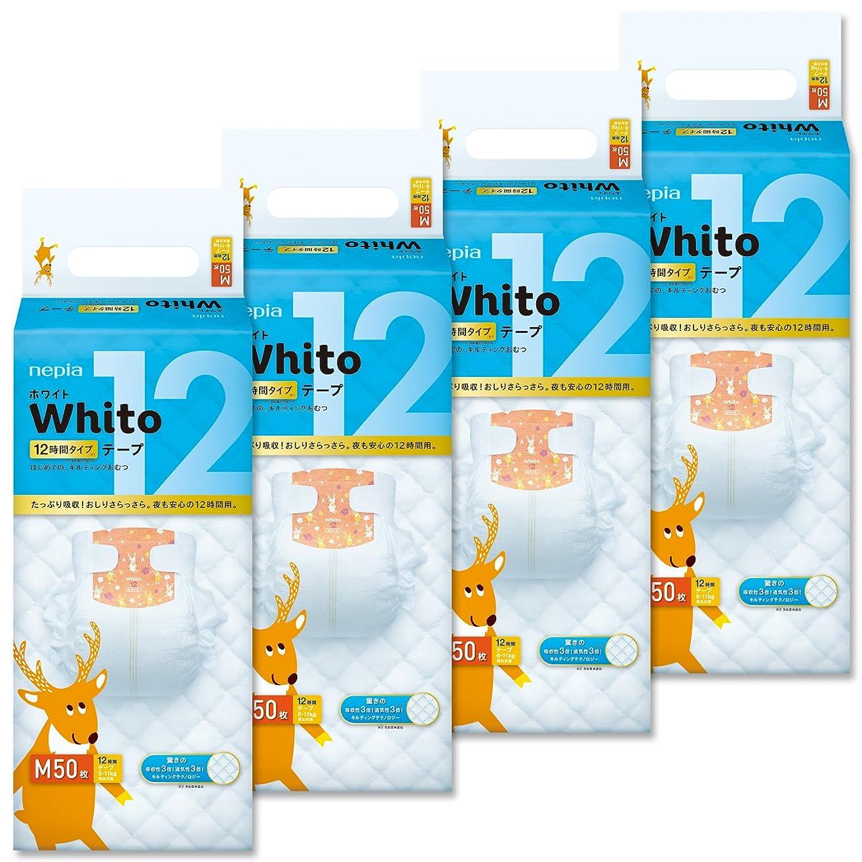 ドックホール取り替える【Amazon.co.jp限定】 【ケース販売】 ネピア Whito テープ Mサイズ(6~11Kg) 12時間タイプ 200枚(50枚×4パック)