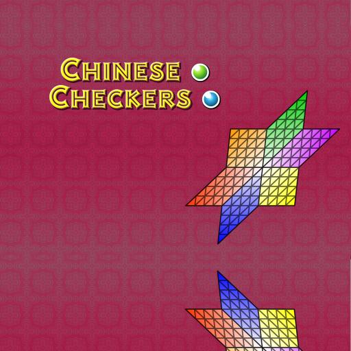Les Dames Chinoises