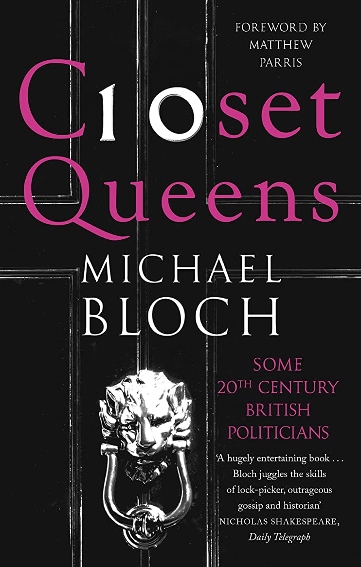ありがたい破壊的な姿勢Closet Queens: Some 20th Century British Politicians (English Edition)