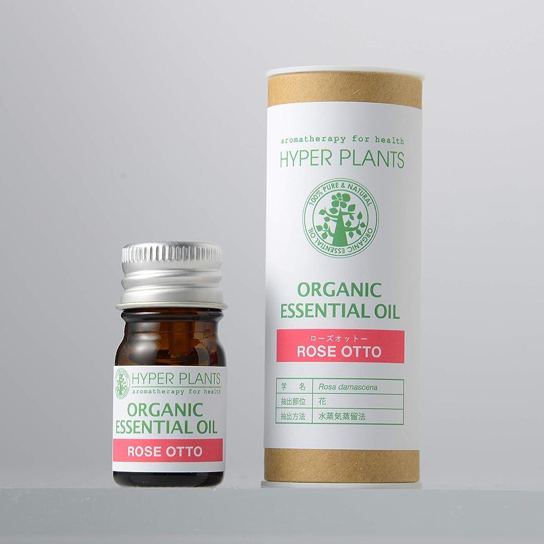酸っぱい歴史キャベツHYPER PLANTS ハイパープランツ オーガニックエッセンシャルオイル ローズオットー 2ml HE0004