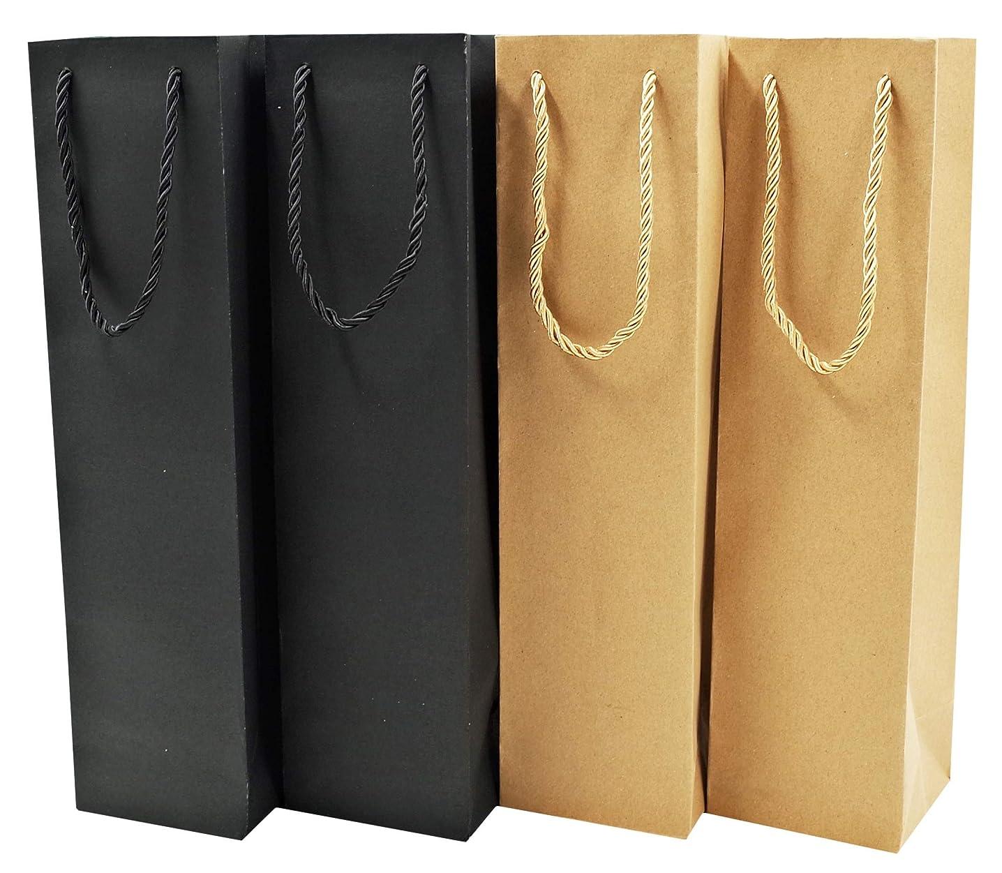 思い出すドキュメンタリー食べるZERONOWA ワイン用 手提げ袋 紙袋 ボトルバッグ プレゼント ギフト バッグ (黒2枚ベージュ2枚)