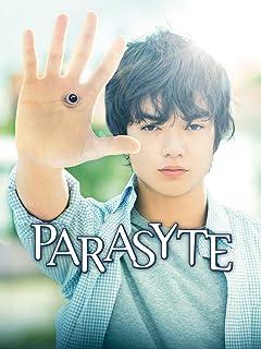 Parasyte - The Movie 1