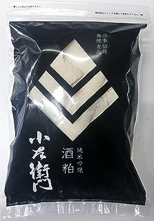中島醸造 小左衛門 純米吟醸酒粕 1kg