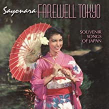 Sayonara - Farewell Tokyo
