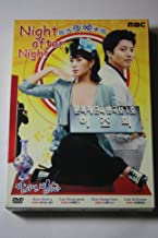Night after Night Korean TV Drama DVD Excellent English Subtitle NTSC ALL Region