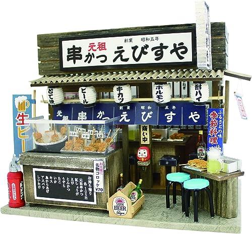 QINGZHOUQI Carpa Exterior Mini Teepee Carpa Tiendas de campaña Princesa de Mongolia Mosquito Net Mobiliario y materiales para educación temprana