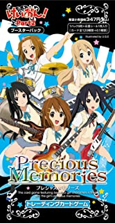 K-On! Precious Memories Trading Card Game Part 2 Booster Pack