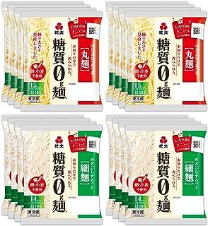 【丸麺・細麺セット】糖質0g麺 16パック (各8×2) 紀文 [レタス3個分の食物繊維 / 低カロリー]